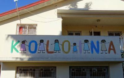 Focus association : Koloina